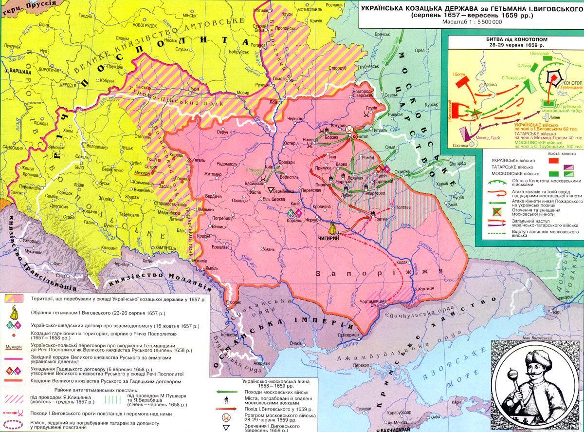 Знайти інші цікаві історичні мапи або